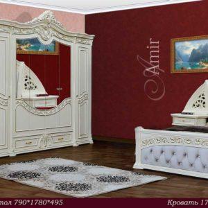 Спальный гарнитур Амир