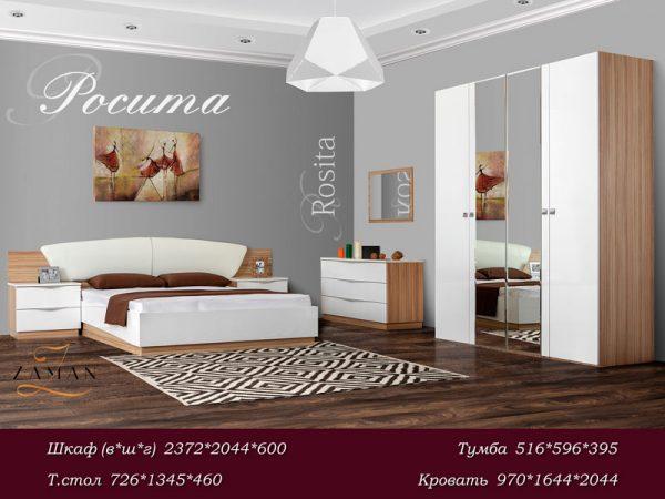Спальный гарнитур Росита